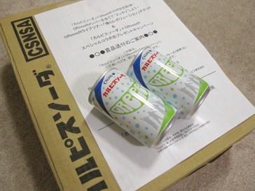 カルピスソーダ.JPG
