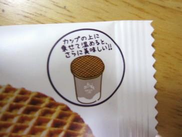 食べ方!.JPG