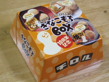 きなこもちBOX.JPG