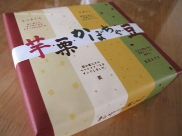 芋・栗・かぼちゃ・豆.JPG